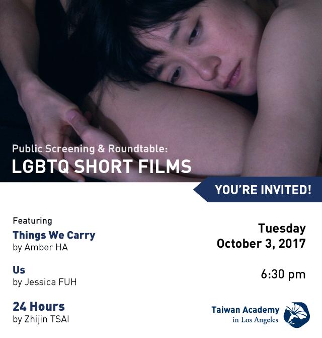 LGBT short film by Taiwanese director Zhijin Tsai