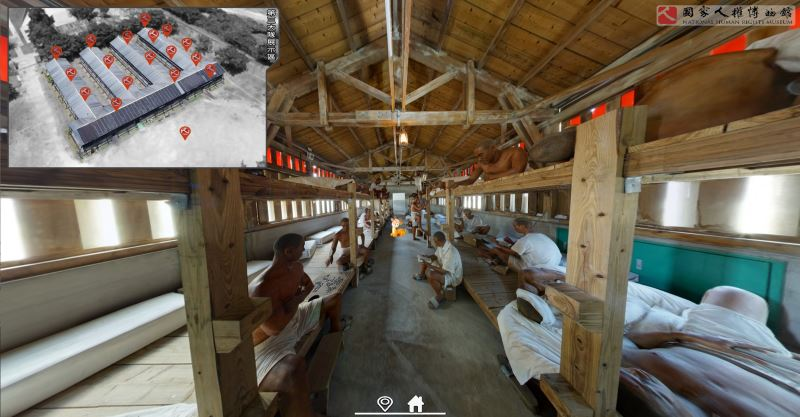 數位登島!白色恐怖綠島紀念園區開放720度線上環景導覽。http://flyingjay.myds.me/720/GreenIsland/
