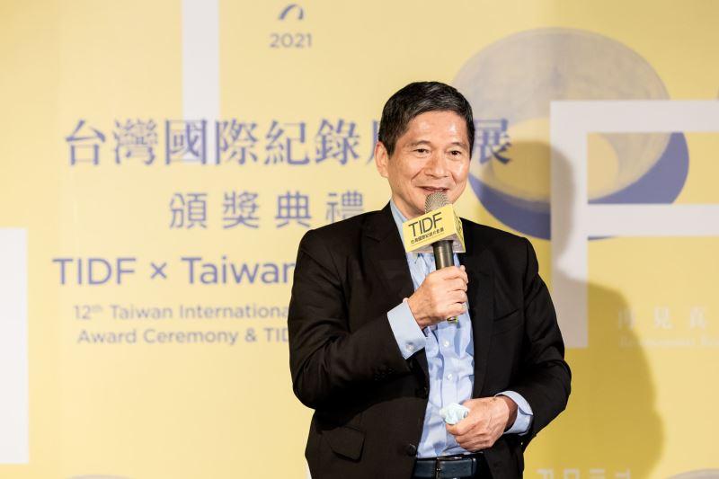 圖二:文化部部長李永得於TIDF頒獎典禮上台致詞