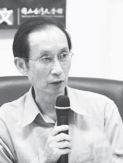 Photo of Zeng Guihai (Chen, Kui-hoi) (Source: Zeng Guihai)