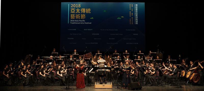 臺灣國樂團開場演出《庫依的愛情》(國立傳統藝術中心提供)
