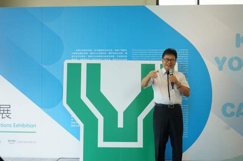 工藝中心陳泰松副主任代表致詞