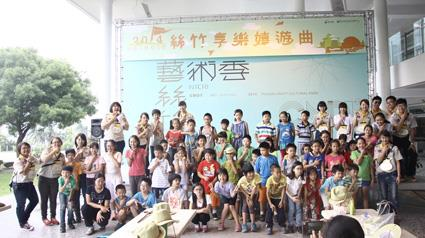 2014兒童工藝夏令營-團體合影~留下美好的回憶