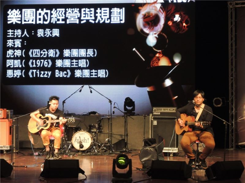 Kai of indie band 1976 and Hui Ting of Tizzy Bac.