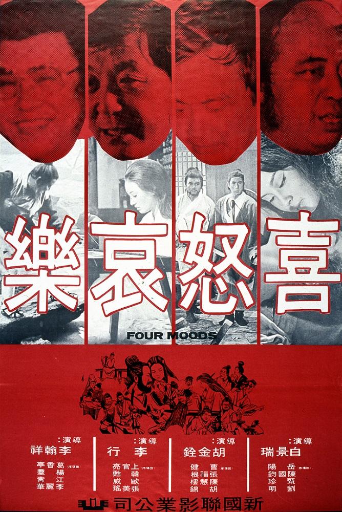 當初導演、主演卡司分文不取,傳為華語影壇一時佳話。