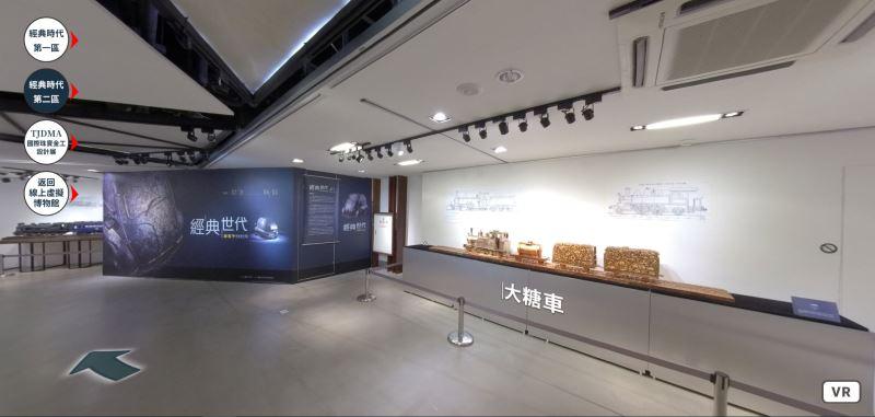 博物館就在你家-資策會運用3D VR動態實境技術展出工藝中心「經典世代—謝嘉亨陶藝創作展」,宅在家中就可以親身體驗大師作品。