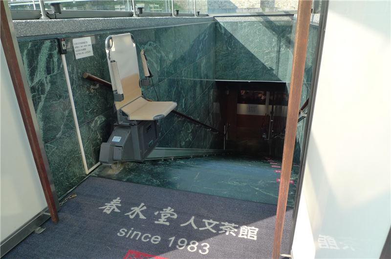 春水堂無障礙升降設備(照片)