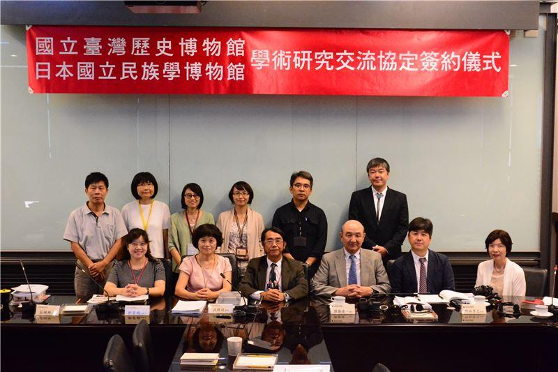 臺史博與日本國立民族學博物館合作交流簽約儀式