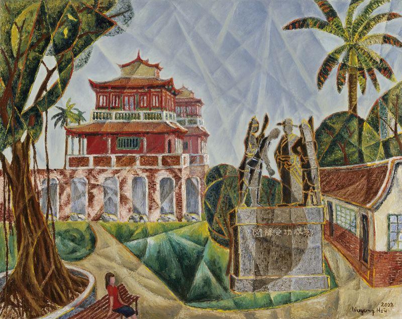 Fort Provintia Tainan (2002)