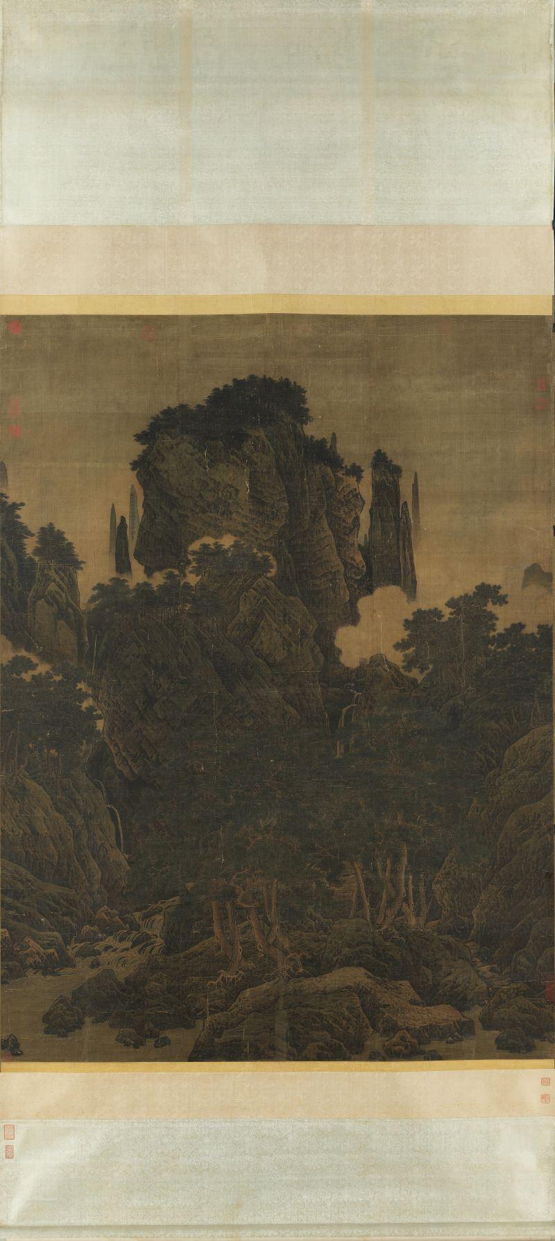 Whispering Pines in Myriad Valleys