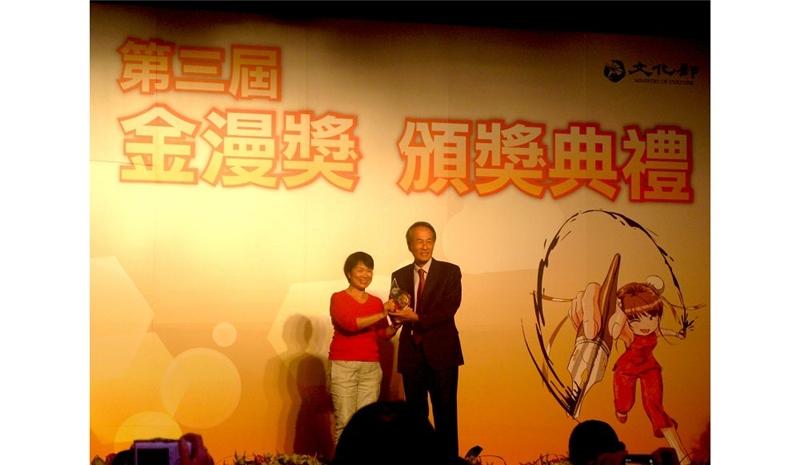 龍應台部長頒發終生成就獎給東立出版社范萬楠社長