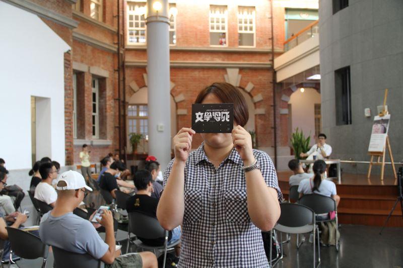 6月15日作家盛浩偉的講座中,臺文館廣播響起「文學將死」的宣言,號召玩家一同拯救文學