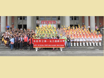 紀念國父誕辰154週年「多元共榮_E起愛」系列活動大合照