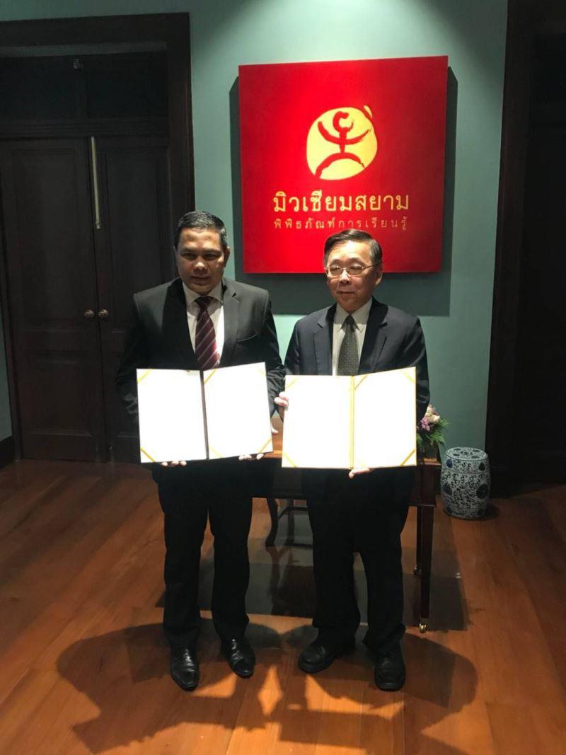 2臺博館與泰國國立暹羅博物館完成合作備忘錄簽署儀式