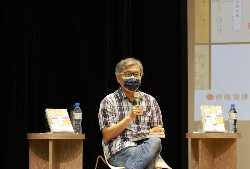 東華大學歷史學系教授陳進金分享