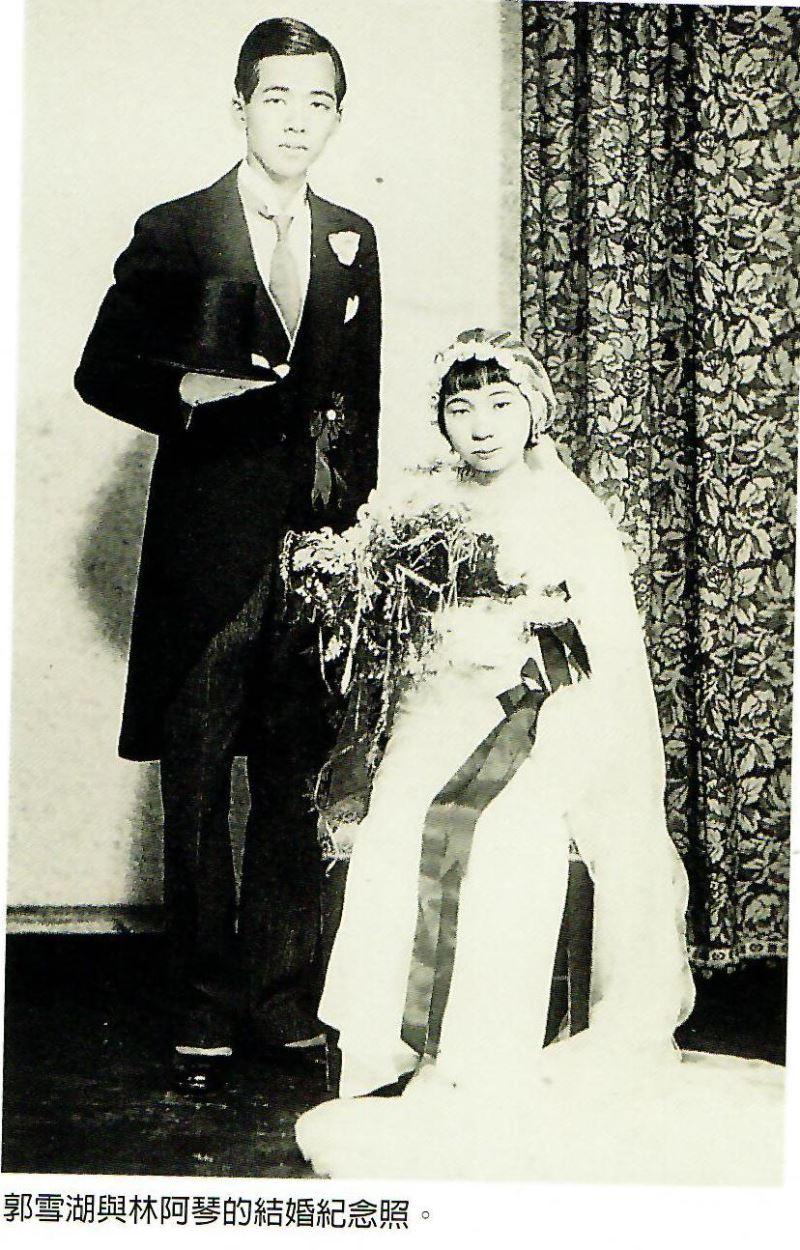 Kuo Hsueh-hu and Lin A-Chin