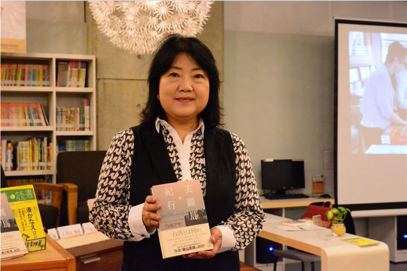 日文版《美麗島紀行》與作者乃南亞沙女士合影