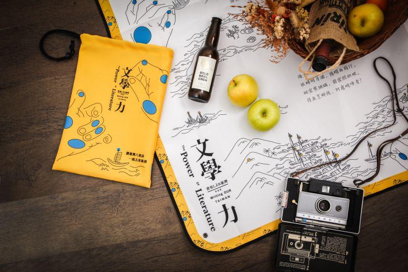 臺灣八景野餐墊 ●售價:新臺幣NT520元