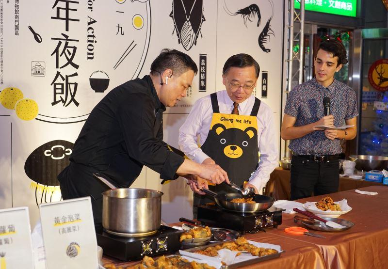 2國賓飯店主廚林建龍與臺博館館長洪世佑聯手示範年菜料理