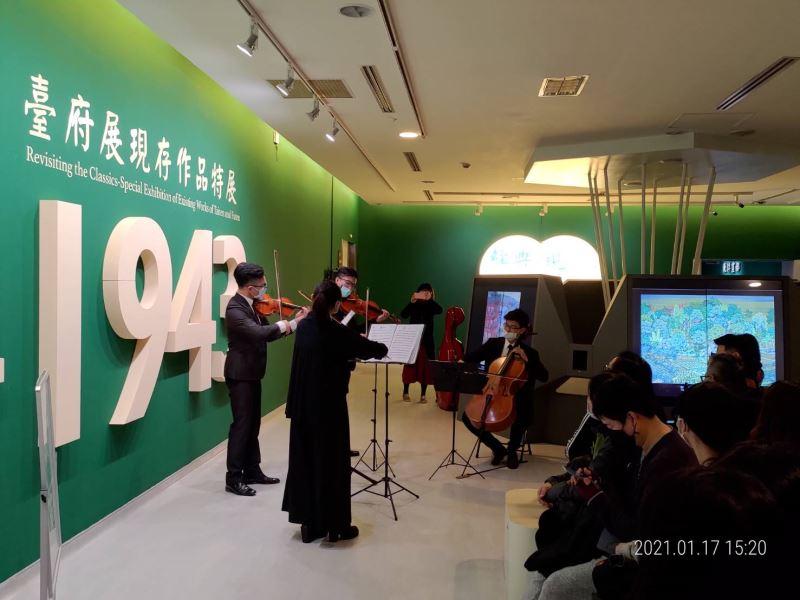 國美館今舉辦「經典再現」週日午後音樂會,由NTSO台灣青年交響樂團的_弦樂四重奏喚醒台灣繪畫之美_(4)