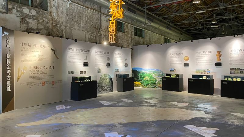 「Blihun漢本-交通樞紐上的國定考古遺址特展」認識國定考古遺址