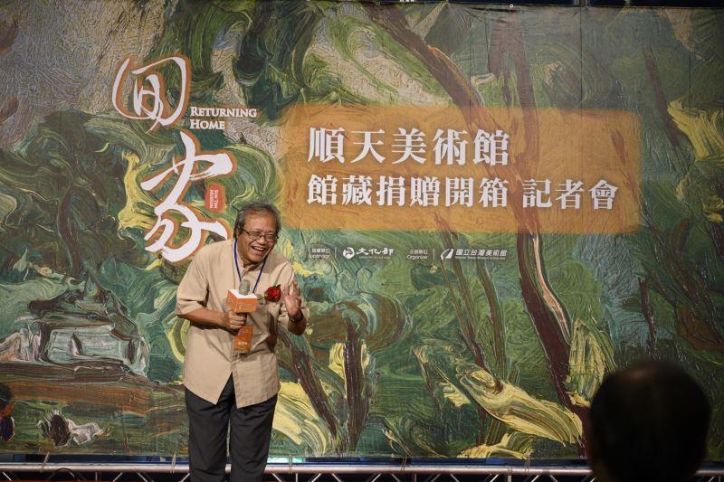 國立成功大學蕭瓊瑞教授致詞