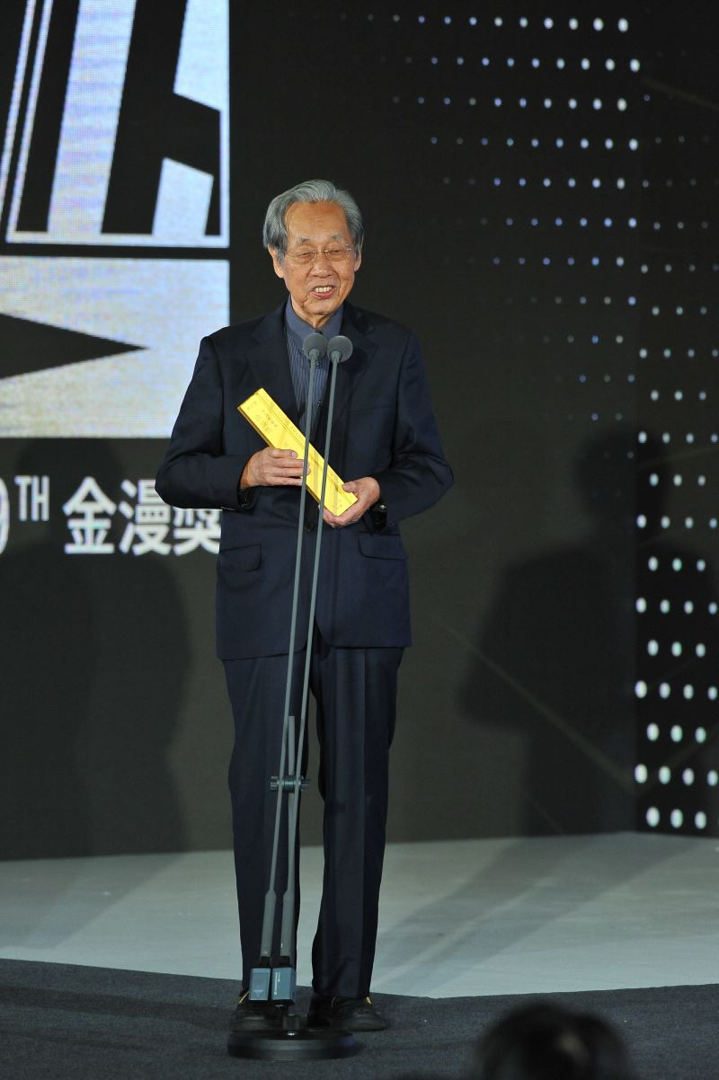 Publisher Tsai Kun-lin, recipient of the Special Contribution Award.