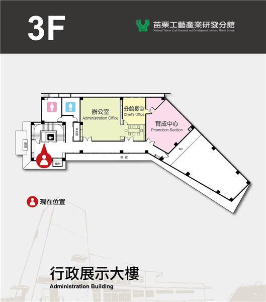 行政展示大樓三樓平面圖