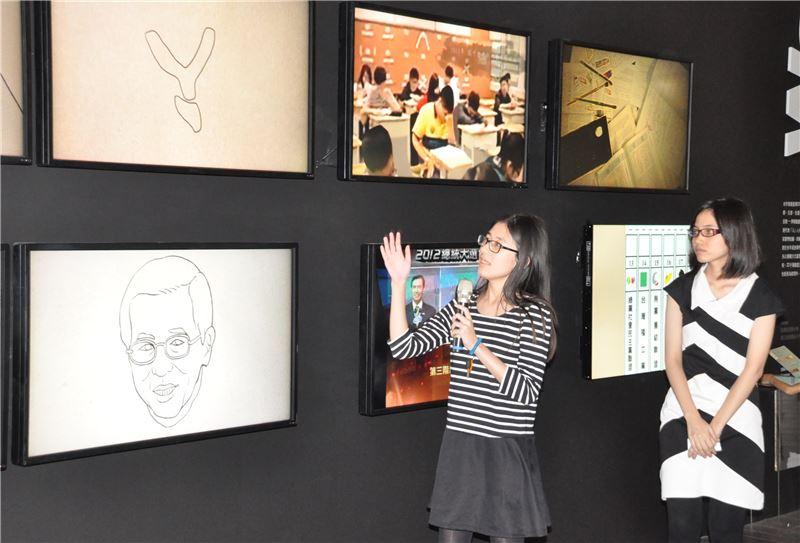 藝術家鄭聖縈介紹作品「我們」