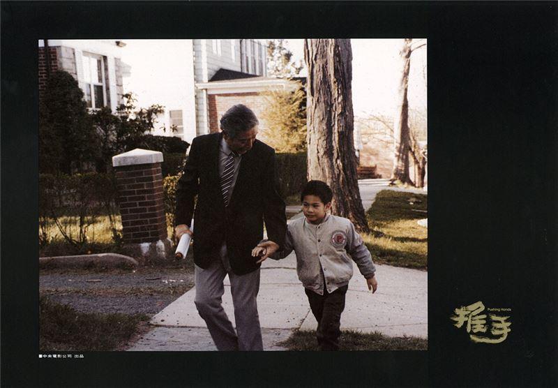 此為李安的第一部劇情長片,也是「父親三部曲」首部作品,另外二部為《喜宴》(1993)與《飲食男女》(1994),他從本片即已顯露了圓熟的技巧,一鳴驚人。