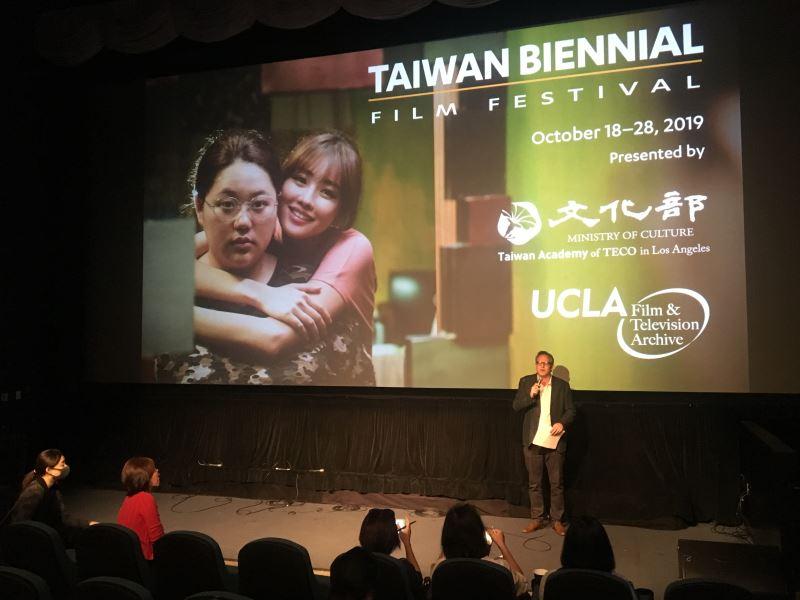 Paul Malcolm, curator of Taiwan Biennial Film Festival 2019.