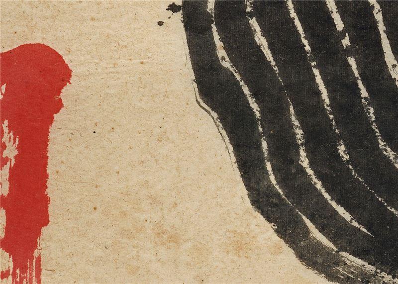 Shiao Chin〈Magnetic Waves No.22〉Detail