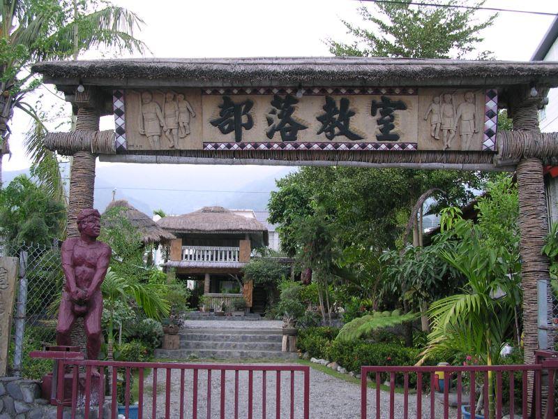 哈古的工作室同時也是部落教室,在哈古的教導下,許多族人也踏上木雕之路,使建和部落成為一個木雕藝術村。