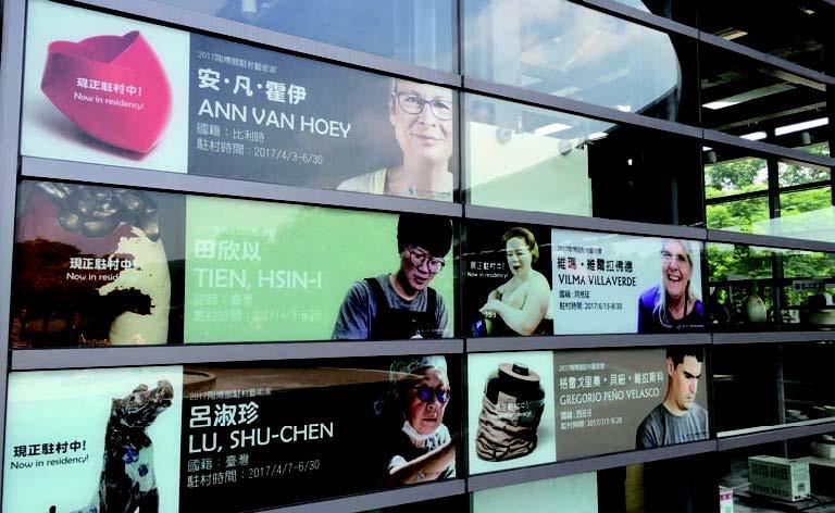 The Global short-term residency program of the Yingge Ceramics Museum