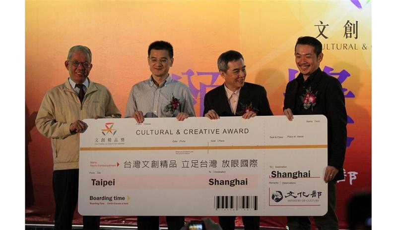 文化部次長張雲程象徵性的頒贈機票給予本屆獲獎代表,補助業者赴海外參展。