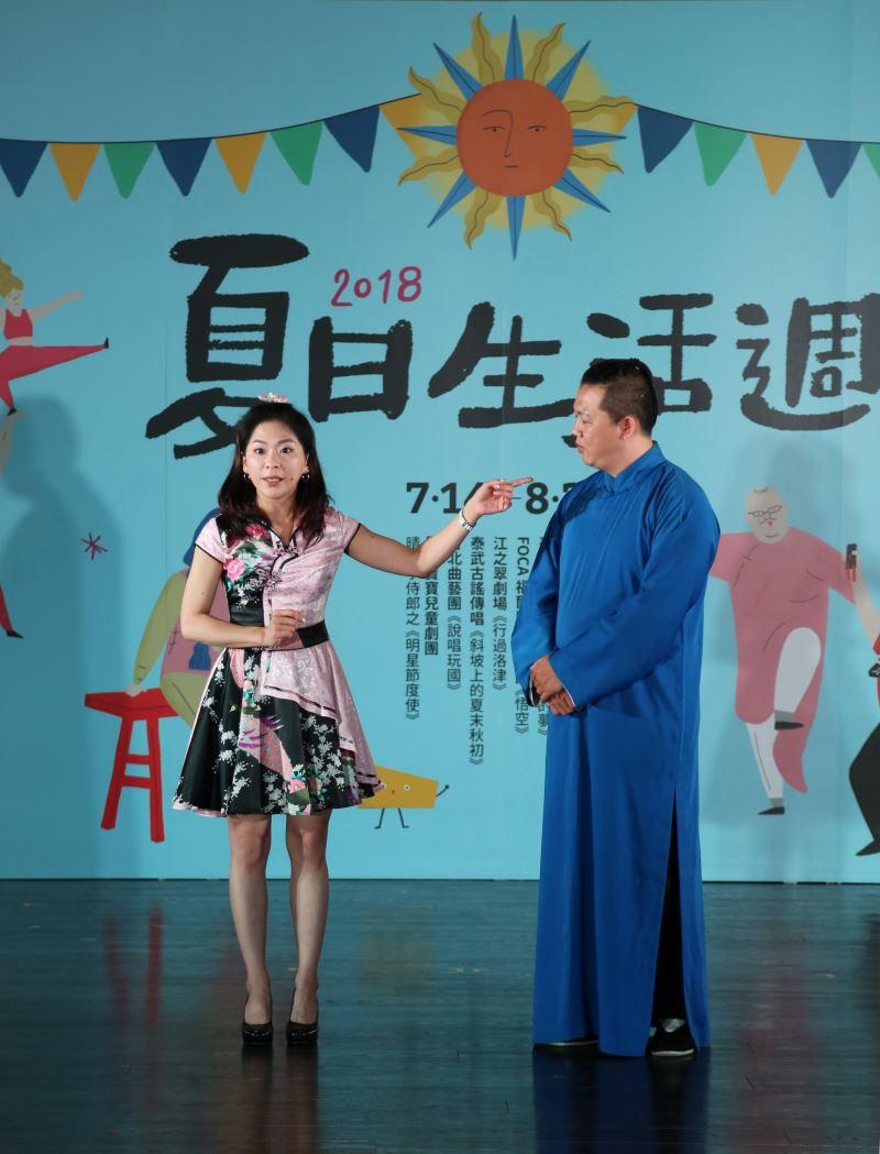 台北曲藝團《說唱玩國》以別開生面的主題創作出面向兒童的說唱藝術