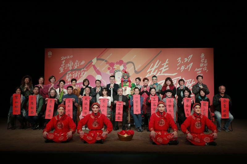 臺灣戲曲藝術節團隊代表合照-2