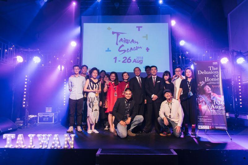 2018臺灣季酒會-阮劇團(攝影-高志鵬)