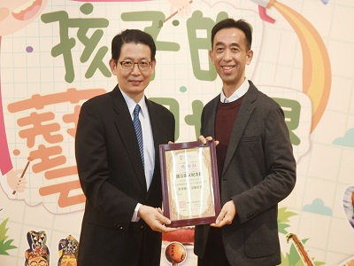 CEO of Andrew Charity Association, Luo Shao-he, was given Certificate of Appreciation of National Dr. Sun Yat-sen Memorial Hall.
