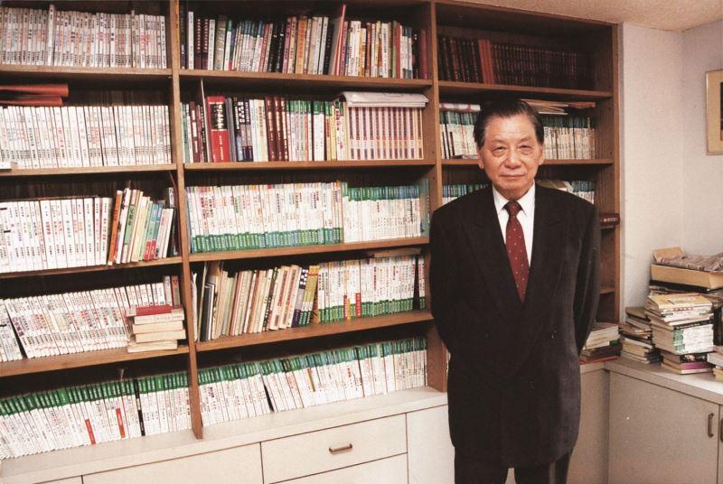 ©Chiu Ko Publishing Company