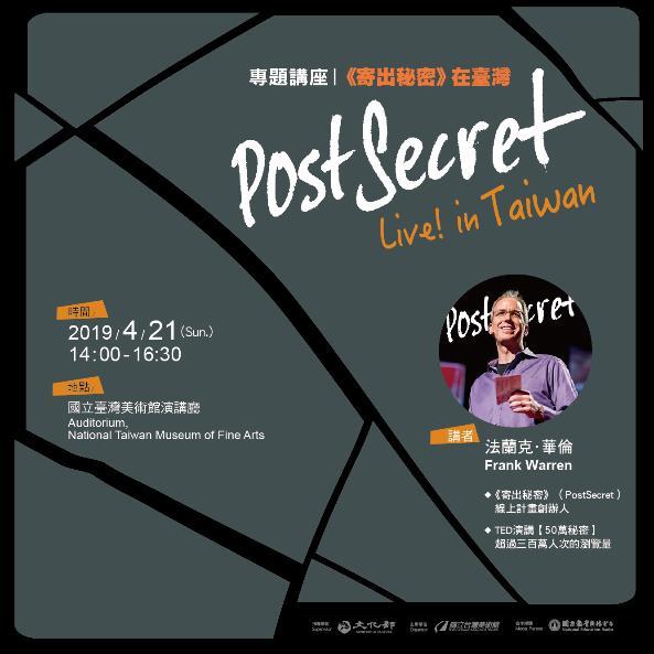 PostSecret Live! In Taiwan
