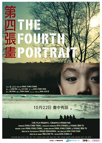 Esta historia está inspirada en una noticia de maltrato infantil y en un dibujo que apareció en su documental Doctor (2006).