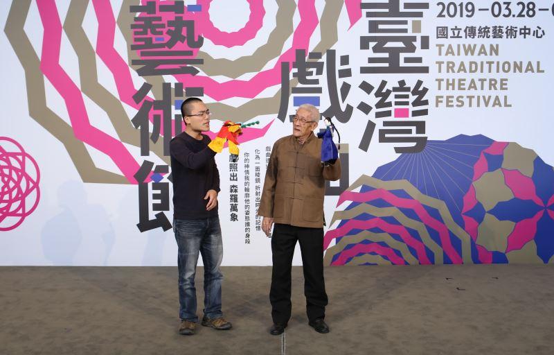 國寶藝師陳錫煌率領子弟兵帶來精采演出