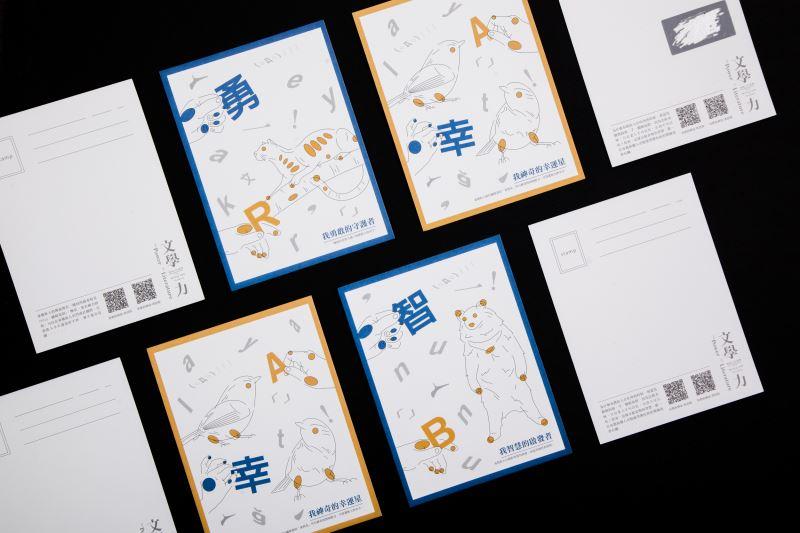 口傳文學明信片(3組1套) ●售價:新臺幣NT60元