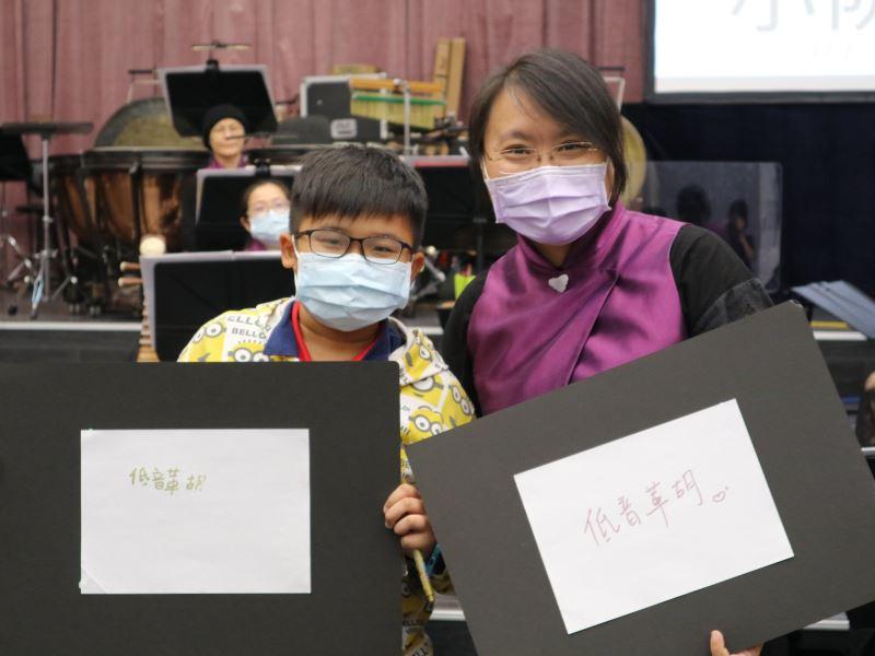 圖3:臺灣國樂團品牌節目「國樂頻道」,用趣味互動寓教於樂。