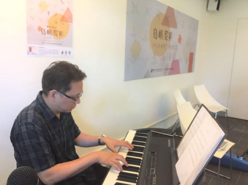島嶼聲耕音樂工作坊活動由音樂人艾文老師策劃執行