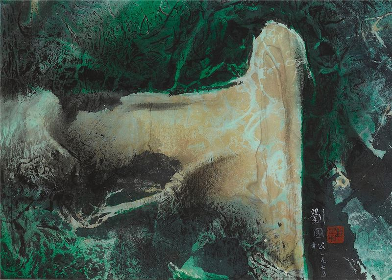 Liu Kuo-sung〈Mountains of Undworldly Thoughts〉Detail