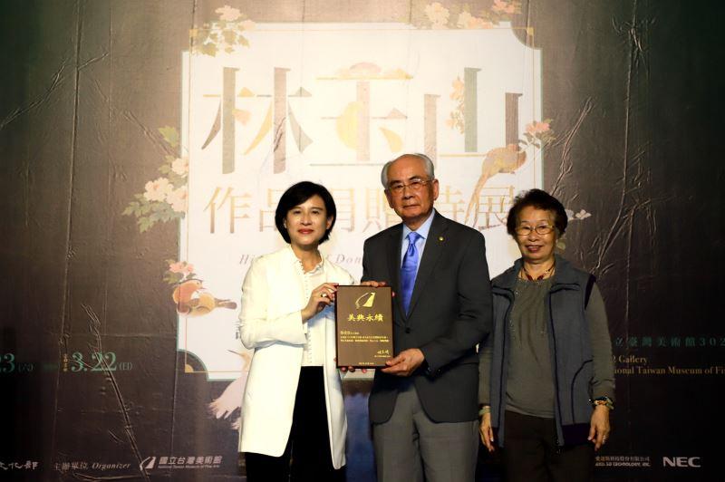 文化部長鄭麗君致贈感謝牌予捐贈家屬代表沈鵬溶先生及蔡美雲女士