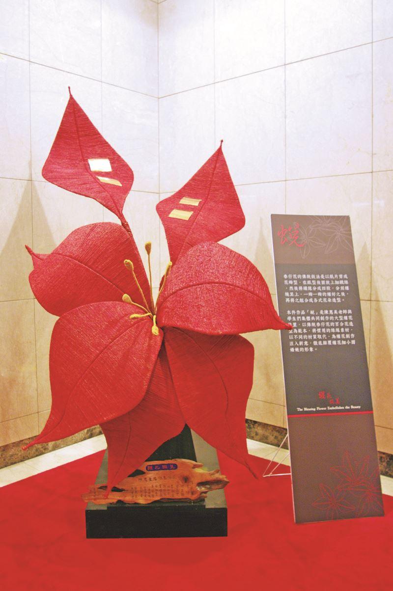 國家音樂廳收藏的巨型纏花作品《蛻》。