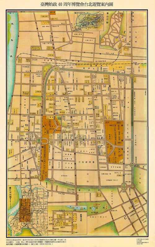 The 1935 Expo held in Taipei to mark the 40th anniversary of Japanese rule over Taiwan: Taipei tour map (Source: Wordpedia.com Co., Ltd.)
